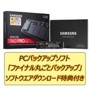 MZ-V6P512YO3 [SSD960PRO M.2 512GB DLソフトウエア添付]