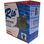 Rio+800 [リオプラス パワーヘッド800 アクアリウム用ポンプ 60Hz(西日本地域対応)]