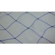 強力防鳥網 30坪 ブルー 5.4×18m