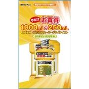 薬用リステリン オリジナル1L+250MLセット [洗口液]