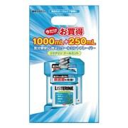 薬用リステリン クールミント1L+250MLセット [洗口液]