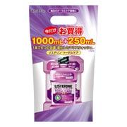薬用リステリン トータルケア1L+250MLセット [液体歯磨き]