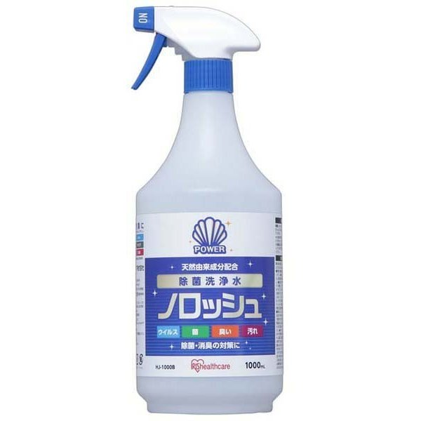 HJ-1000B [ノロッシュ除菌洗浄水 本体 1000mL]