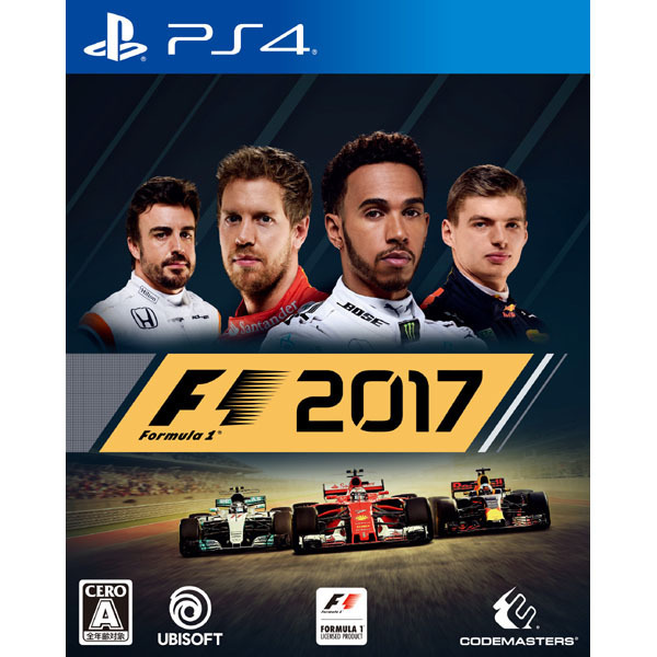 F1 2017 [PS4ソフト]