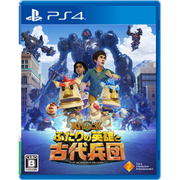 KNACK ふたりの英雄と古代兵団 [PS4ソフト]