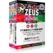 ZEUSBUNDLE LITE 動画&音楽DL