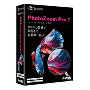 PhotoZoomPro7