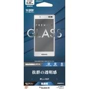 GP839KYV42 [ガラスパネル 0.25mm Qua phone QX]