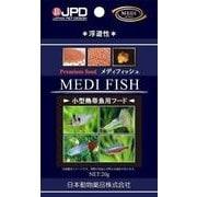 メディフィッシュ 20g [熱帯魚用餌・おやつ]