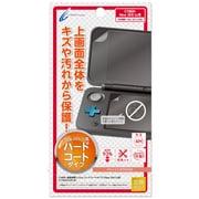 Newニンテンドー2DS LL用 液晶保護フィルム ハードコートタイプ