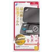 Newニンテンドー2DS LL用 液晶保護フィルム Premium