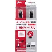 CY-NSLC5E2-BK [Switch用 LANケーブル ブラック]