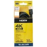 CAC-HDPS14E30BK [HDMIケーブル Premium スタンダード 3.0m ブラック]