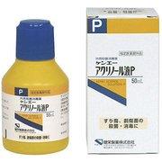 ケンエー アクリノール液P 50mL [殺菌・消毒剤]