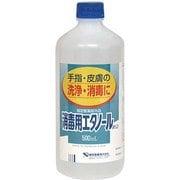消毒用エタノール Aケンエー 500mL [殺菌・消毒剤]