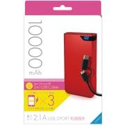 YLU100-03R [リチウム充電器 10000mAh 2.1A出力 USB2ポート Type-C変換アダプタ付 microUSBケーブル 50cm マットレッド]