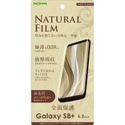 IN-GS8PFT/WZUC [Galaxy S8+ TPU 光沢 フルカバー 耐衝撃 薄型 液晶保護フィルム]