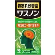 ワスノン 168錠 [第3類医薬品 漢方薬・生薬]