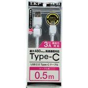 NRLT-0.5W [ケーブル タイ付 タイプCケーブル 0.5m ホワイト]