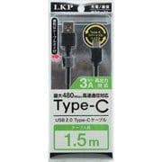 NRLT-1.5BK [ケーブル タイ付 タイプCケーブル 1.5m ブラック]