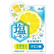 アサヒ 塩レモングミ 44g