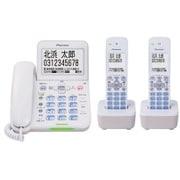 TF-SA75W-W [デジタルコードレス留守番電話機 1.9GHz DECT準拠方式 子機2個付き ホワイト]