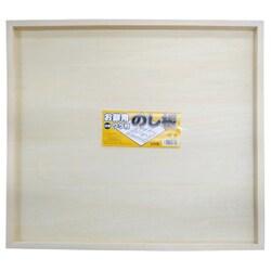 枠付のし板 3升用 60×60cm