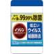 イソジン 除菌ウェットシートボトル 本体 100枚 シオノギヘルスケア