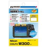 DGFH-NCW300 [液晶保護フィルム 親水タイプ Nikon COOLPIX W300/AW130用]