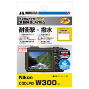 DGFS-NCW300 [液晶保護フィルム 耐衝撃 Nikon COOLPIX W300/AW130用]