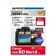 DGF2-CAE6DMK2 [液晶保護フィルム MarkII Canon EOS 6D MarkII]