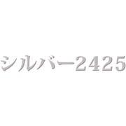 シルバー2425 [PS4ソフト]