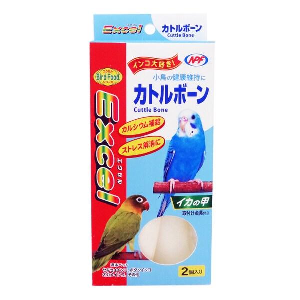 エクセル カトルボーン 2個 [鳥用餌・おやつ]