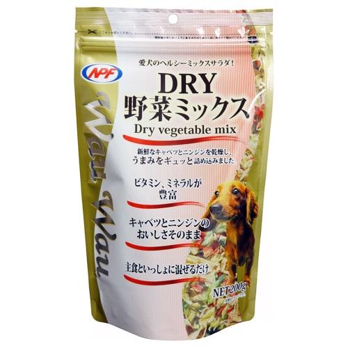 WauWau DRY野菜ミックス 200g [犬用おやつ]