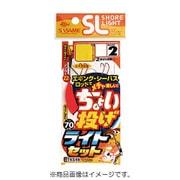 TKS49 特選SLちょい投げライトセット 8