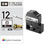 CTC-KSS12K [テプラPRO用 互換テープ 白テープ 黒文字 8m/12mm幅]