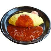 オムライス発祥の店 大阪「北極星のオムライス」 特製ソース付き 5食セット