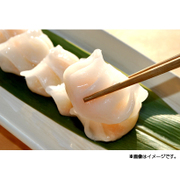 エビ餃子 約750g(15g×50個) ※冷凍
