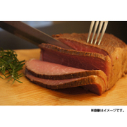 アメリカ産牛肉使用 ド迫力の「ローストビーフブロック」 約1キロ ※冷凍