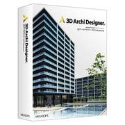 3Dアーキデザイナー10 Professional [建築プレゼンテーションソフト]