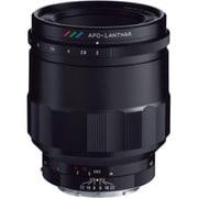 MACRO APO-LANTHAR 65mm F2 Aspherical [APO-LANTHAR(アポランター) 65mm F2 Eマウント]