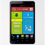 GT-V8i [音声翻訳機 インターナショナル Android 6.0搭載]