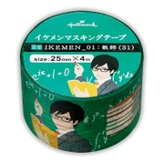 EFM-727-116 [イケメンマスキングテープ 教師]
