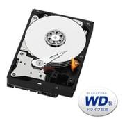 HDLA-OP4BG [LAN DISK Aシリーズ専用交換用ハードディスク 4TB]