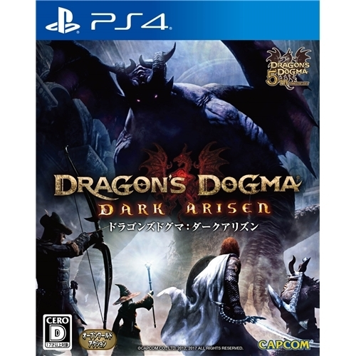ドラゴンズドグマダークアリズン [PS4ソフト]