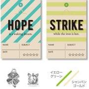 HC-0503 [スタディタグ HOPE&STRIKE]