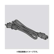 EX-3215-00 [電源コード]