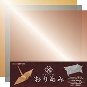 おりあみ 丹胴/ステンレス/純銅 15cm×15cm 3枚入り [金網おりがみ]