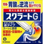 スクラートG 6包 [第2類医薬品 胃痛・胸やけ]