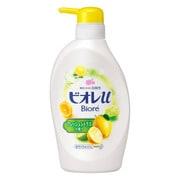 ビオレu フレッシュシトラスの香り ポンプ [480mL]